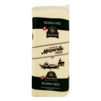 Boar's Head Deli Mozzarella Cheese Whole Milk (Thin Sliced)