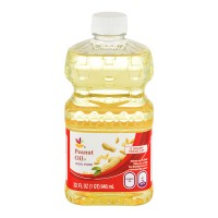 Stop & Shop Peanut Oil