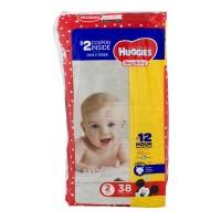 Huggies Snug & Dry Size 2 Diapers 12-18 lbs