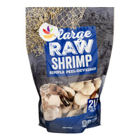 Stop & Shop Raw Shrimp Simple Peel Large - 31-40 ct per lb Frozen