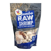 Stop & Shop Raw Shrimp Simple Peel Jumbo 21-25 ct per lb Frozen