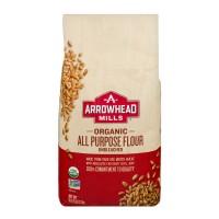 Arrowhead Mills Flour White Unbleached Organic