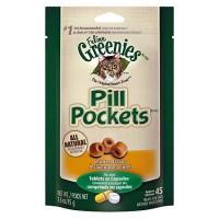 Greenies Chicken Feline Pill Pockets