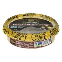 Boar's Head Hummus Kalamata Olive Tapenade