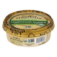 Boar's Head Simplicity Organic Traditional Hummus
