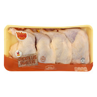 Stop & Shop Chicken Leg Quarters All Natural Value Pack - 4 ct Fresh