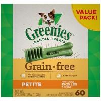 Greenies Grain Free Petite Dental Dog Treats, 36 oz., Count of 60