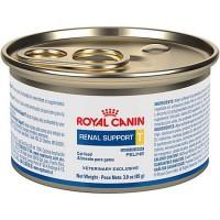 Royal Canin Veterinary Diet Feline Renal Support T Slices In Gravy Wet Cat Food, 3.0 oz., Case of 24