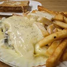 French Fries with Mozzarella Cheese